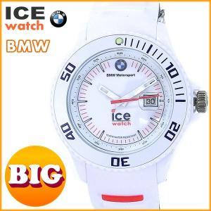 ICE WATCH x BMWモータースポーツ コラボ  腕時計 メンズ 43mm BIGサイズ BM.SI.WE.B.S.13 アイスウォッチ pre-ma