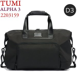 TUMI トゥミ  ボストンバッグ ALPHA3 2203159 D3  ダブル・エクスパンション・トラベル・サチェル 1173441041|pre-ma