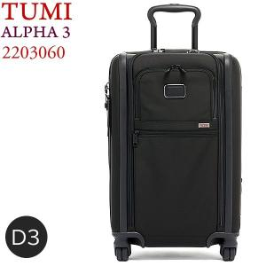 TUMI トゥミ  キャリーバッグ ALPHA3 D3 2203060 機内持ち込みサイズ 拡張可 4輪 1171541041|pre-ma