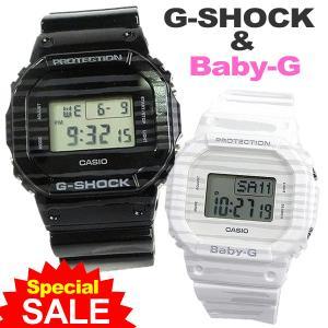 CASIO カシオ ペアウォッチ 海外モデル G-SHOCK & BABY-G  ゼブラ ボーダー Gショック ベビーG  腕時計 SLV-19B-1DR|pre-ma