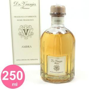 ドットール ヴラニエス Dr. Vranjes  250ml AMBRA アンバー ディフューザー/ルームフレグランス 147069|pre-ma