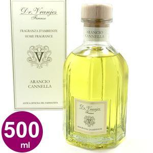 ドットール ヴラニエス Dr. Vranjes  500ml ARANCIO CANNELLA  ディフューザー/ルームフレグランス 154663|pre-ma