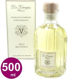 ドットール ヴラニエス Dr. Vranjes  500ml FICO SELVATICO  ディフューザー/ルームフレグランス 147079|pre-ma