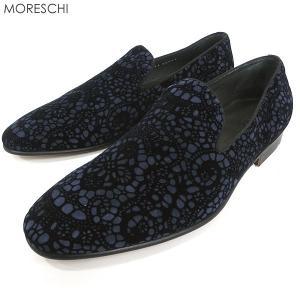 MORESCHI モレスキー  紳士靴 ローファー スリッポン 40256 スエード ブルー  イタリア製 新品アウトレット|pre-ma