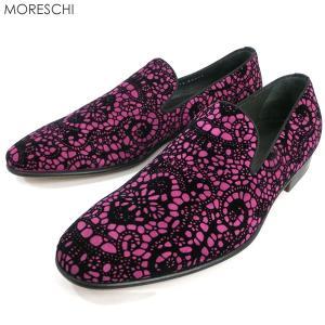 MORESCHI モレスキー  紳士靴 ローファー スリッポン 40256 スエード ピンク  イタリア製 新品アウトレット|pre-ma