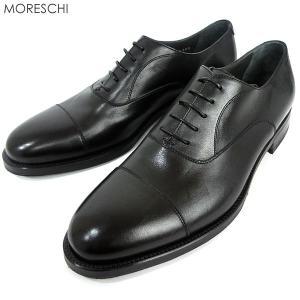 MORESCHI モレスキー  紳士靴 ビジネスシューズ 40803 ブラック ストレートチップ イタリア製  アウトレット|pre-ma
