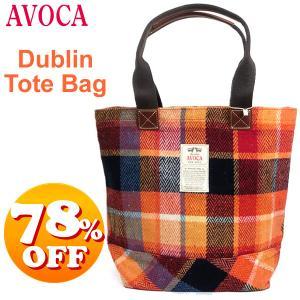 AVOCA アヴォカ トートバッグ Dublin Totebag Maple/メープル A4サイズ ドニゴールツイード ラムウール 135024 新品|pre-ma