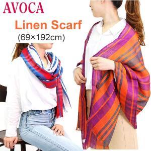 AVOCA アヴォカ  スカーフ Florence Linen Scarf フローレンス リネン スカーフ アイルランド製 麻100% 69×192cm|pre-ma