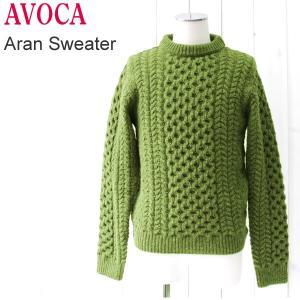 AVOCA アヴォカ アランセーター Aran Sweater  Green グリーン ウール100% アイルランド製 レディース|pre-ma