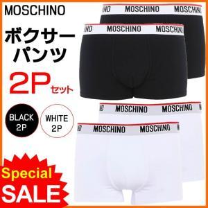 モスキーノ ボクサー パンツ 2枚セット メンズ 下着 ブリーフ  MOSCHINO BOXER PANTS MCA4704 定形外郵便は無料|pre-ma