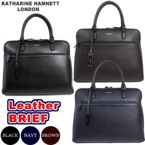 キャサリンハムネット レザー ブリーフケース ビジネスバッグ KH1643 KATHARINE HAMNETT  メンズ  決算SSP|pre-ma