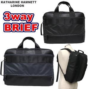キャサリンハムネット 3WAY ビジネスバッグ リュック ブリーフ KH1647 KATHARINE HAMNETT  メンズ|pre-ma