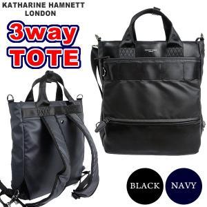 キャサリンハムネット 3WAY ビジネスバッグ トート リュック ショルダー KH1648 KATHARINE HAMNETT  メンズ|pre-ma