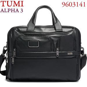 TUMI トゥミ レザー ビジネスバッグ ブリーフケース ALPHA3 9603141 DL3 エクスパンダブル|pre-ma