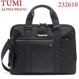 TUMI トゥミ ブリーフケース ビジネスバッグ ALPHA BRAVO 232610 D チャールストン・コンパクト・ブリーフ|pre-ma