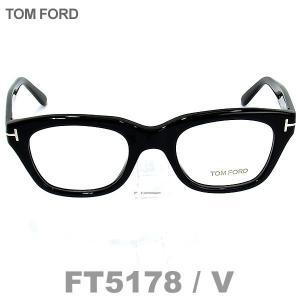 TOM FORD トムフォード 眼鏡 メガネ フレーム FT5178/V 001/ブラック  50-21-145 pre-ma
