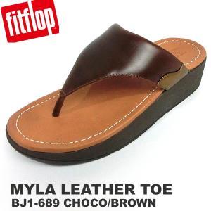 フィットフロップ  サンダル レディース fit flop FITFLOP MYLA LEATHER TOE-THONGS BJ1-689 CHOCO 新品アウトレットセール|pre-ma