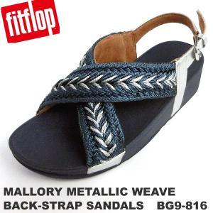 フィットフロップ  サンダル レディース fit flop FITFLOP MALLORY METALLIC WEAVE BACK-STRAP SANDALS BG9-816  新品アウトレット|pre-ma