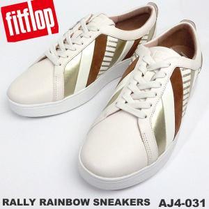 フィットフロップ スニーカー レディース fit flop FITFLOP RALLY RAINBOW SNEAKERS AJ4-031 サイズ限定US6/23cm 新品アウトレット|pre-ma