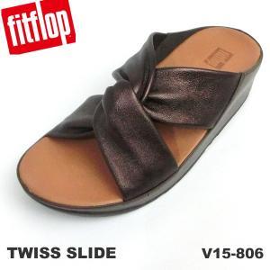 フィットフロップ  サンダル レディース fit flop FITFLOP TWISS SLIDE V15-806 サイズUS7/24.5cm 現品限り 新品アウトレット|pre-ma