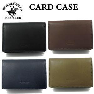 ビバリーヒルズポロクラブ 名刺入れ/カードケース イタリア製本革レザー BHS-1001 BEVERLY HILLS POLO CLUB 型崩れ防止対策|pre-ma