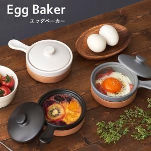 ぽわっとエッグベーカー  レンジで簡単調理 木製台座付き オーブン・電子レンジしてそのまま食卓に ドウシシャ LCEB-S|pre-ma
