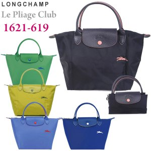 LONGCHAMP ロンシャン 折りたたみトートバッグ ナイロン S 1621-619 Le Pliage Club|pre-ma