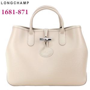 LONGCHAMP ロンシャン レザー ハンドバッグ  Cabas L 1681 871 239 アイボリー Roseau Longchamp 1948|pre-ma
