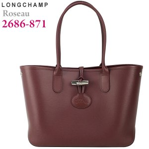 LONGCHAMP ロンシャン レザー トートバッグ 2686 871 E78  BRANDY Roseau Sac Shopping|pre-ma