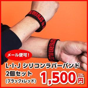 新日本プロレス グッズ ロス・インゴベルナブレス・デ・ハポン L・I・J シリコンラバーバンド ブラック×レッド 2個セット  正規品 メール便可