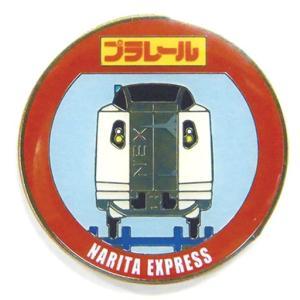 プラレール ピンバッチ 成田エクスプレス PRP-019  メール便可 ポイント消化|pre-mart