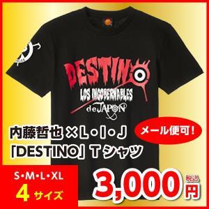 新日本プロレス Tシャツ 内藤哲也×L・I・J「DESTINO」Tシャツ 大きいサイズ S・M・L 正規品 NJPW メール便可