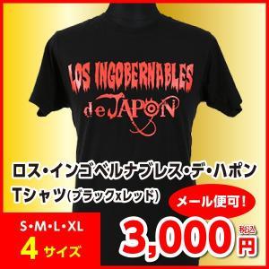 新日本プロレス Tシャツ 内藤哲也 ロス・インゴベルナブレス・デ・ハポン Tシャツ(ブラックxレッド) S・M・L・XL 正規品  NJPW メール便可