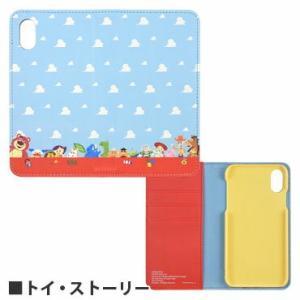 ディズニー・ピクサーキャラクターデザインのiPhoneXR対応フリップカバーが新登場!  iPhon...