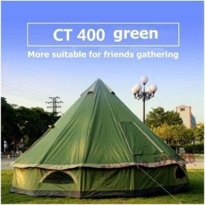 ワンポールテント レッド 5-8人 キャンプ おすすめ