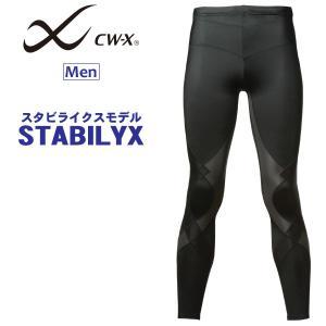 ■モデル STABILYX model   ■サイズ S SB MY M MB LY L LB ■カ...