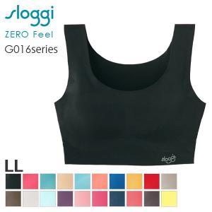 【A】トリンプ スロギー ゼロフィール G016 ベーシック ハーフトップブラ(LLサイズ)N86-...