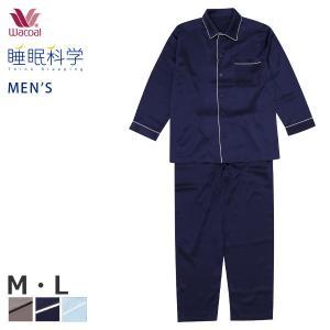 【参考サイズ】 M(着丈75.0cm 肩巾50.0cm 袖丈56.5cm 裄丈81.5cm ズボン脇...