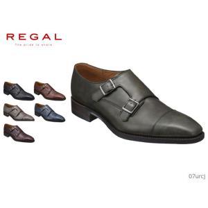 リーガル REGAL 07UR CJ 07URCJ ダブルモンクストラップ 靴 正規品 メンズ