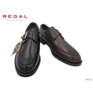 リーガル REGAL 34NRBB ゴアテックス Uモンク
