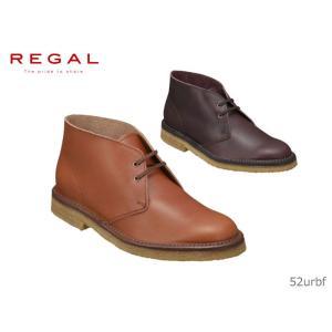 リーガル チャッカーブーツ 52UR 52URBF REGAL 靴 正規品 メンズ