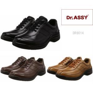 ドクターアッシー Dr.ASSY DR-8014 ブラウン メンズ ウォーキングシューズ カジュアル...