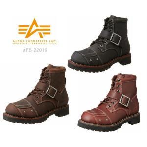 アルファ インダストリーズ Alpha Industries...