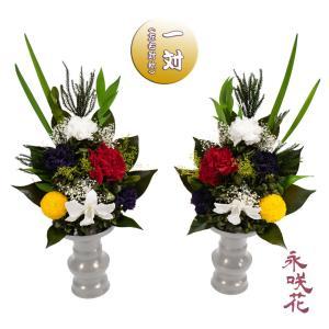 プリザーブドフラワー 仏花【一対】 永咲花 PSYH-02012 仏壇用 御供 蘭|preciousflower