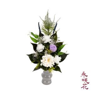 プリザーブドフラワー 仏花 永咲花 PSYH-02021 仏壇用 御供 菊|preciousflower