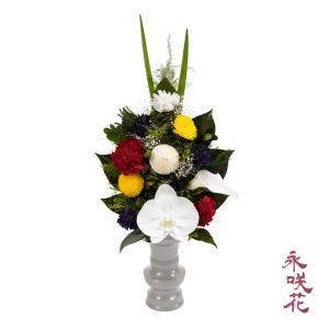 プリザーブドフラワー 仏花 永咲花 PSYH-02031  仏壇用 御供 胡蝶蘭|preciousflower
