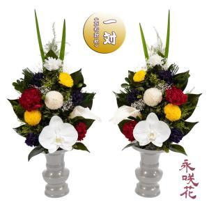 プリザーブドフラワー 仏花【一対】 永咲花 PSYH-02032 仏壇用 御供 胡蝶蘭|preciousflower