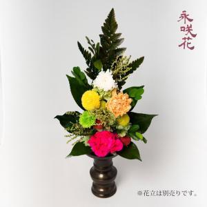 プリザーブドフラワー 仏花 永咲花 PSYH-02051 仏壇用 御供 鶏頭|preciousflower