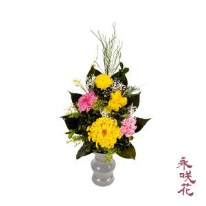 プリザーブドフラワー 仏花 永咲花 PSYH-02061 仏壇用 御供 菊|preciousflower