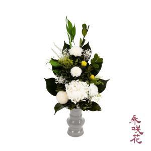 プリザーブドフラワー 仏花 永咲花 PSYH-02071 仏壇用 御供 菊|preciousflower